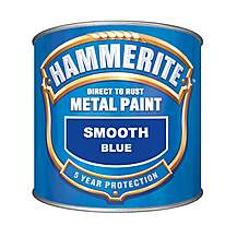 image of Hammerite Direct to Rust Metal Paint Smooth Finish Blue 250ml
