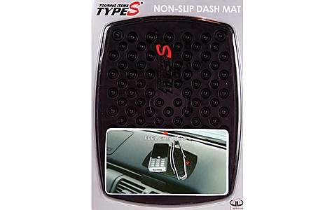 image of Type S Non-Slip Dash Mat