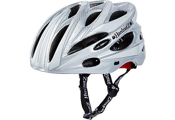 HardnutZ Silver Carbon Fibre High Vis Helmet (54-62cm)