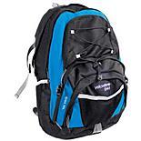 Yellowstone Orbit 30L Backpack