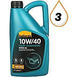 Halfords 10W40 Part Synthetic Petrol & Diesel Oil 2L