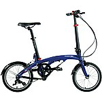 image of Dahon Eezz D3 Folding Bike