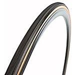 image of Vittoria Rally Tubular Bike Tyre