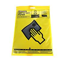 image of Halfords Wet & Dry Sanding Paper 120 Grit