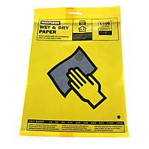 image of Halfords Wet & Dry Sanding Paper 1500 Grit