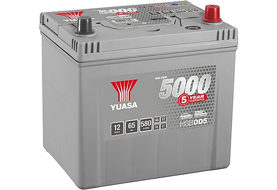 Yuasa 12V Silver Car Battery HSB005 - 5 Yr Guarantee