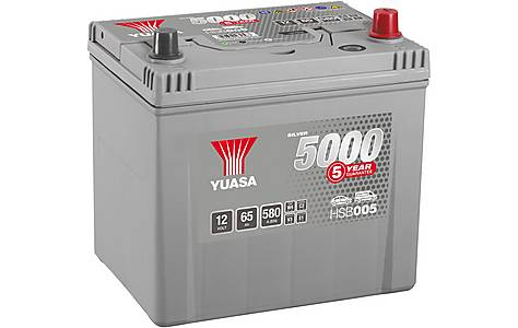 image of Yuasa 12V Silver Car Battery HSB005 - 5 Year Guarantee