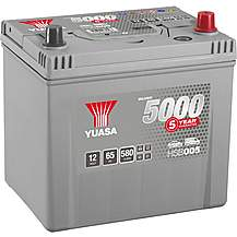 image of Yuasa 12V Silver Car Battery HSB005 - 5 Yr Guarantee