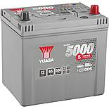 Yuasa 12V Silver Car Battery HB057 - 5 Yr Guarantee
