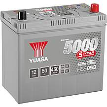 image of Yuasa 5 Year Guarantee HSB053 Silver 12V Car Battery