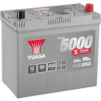 Yuasa 12V Silver Car Battery HSB053 - 5 Yr Guarantee