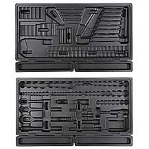 image of Halfords Advanced Professional Empty 150 Piece Tray