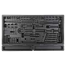 image of Halfords Advanced Empty 90 Piece Tray