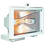 Smartwares 400W White Floodlight