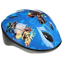 image of Skylanders Boys Bike Helmet (52-56cm)