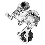 image of Campagnolo Athena 11x Triple Rear Mech