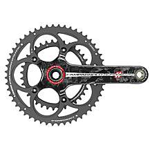 image of Campagnolo Super Record Ti Carbon 11 Speed Chainset