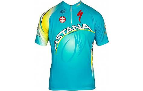 image of Nalini Mens Astana Short Sleeve Cycling Jersey