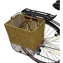 image of Axiom Quick Release Deluxe Side Mount Shopping Basket