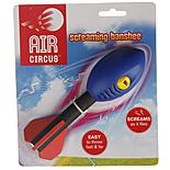 Air Circus Mini Banshee Thrower