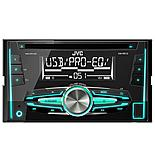 JVC KW-R510 Double Din Car Stereo