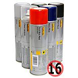 Halfords Gloss White Spray Paint 500ml