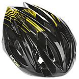 Ridge Road Racer Helmet