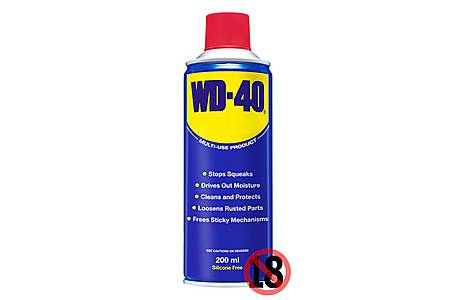 image of WD-40 aerosol 200ml