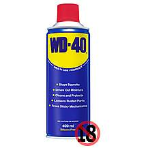 image of WD-40 Aerosol 400ml
