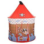 Pirate Kids Play Tent