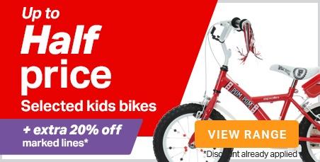 Hp kids bikes