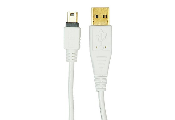 Sendai USB to Mini USB Cable