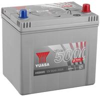 Yuasa 12v Silver Battery HSB005