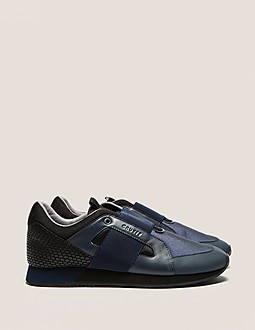 Cruyff Rapid Poly Trainer