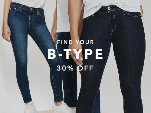 Shop denim from the BTYPE collection at 30 percent off