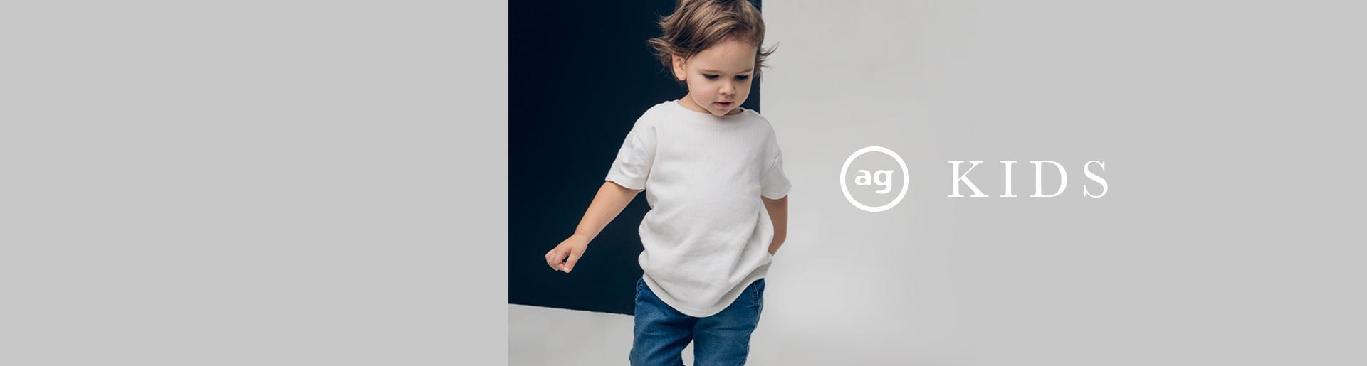 Shop AG Kids