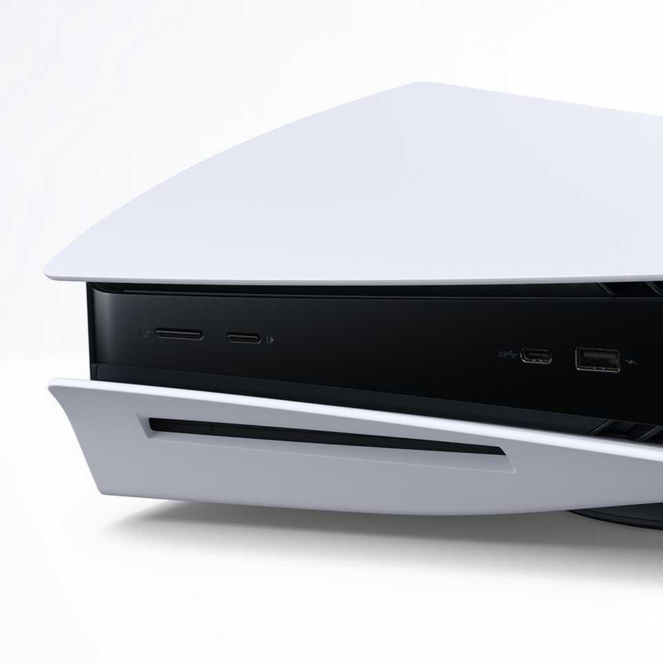 Image of a PS5 console