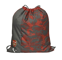 Arsenal 17/18 Home Camo Gym Sack