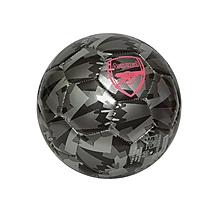 Arsenal 17/18 Camo Football Size 1