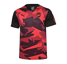 Arsenal Junior 17/18 Third Camo Stadium Shirt