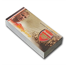 Arsenal Flipbook Legends Series - Dennis Bergkamp