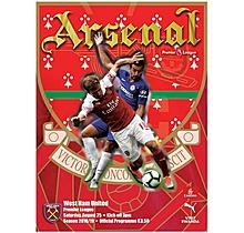 Arsenal v West Ham United 25.08.2018