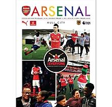 Arsenal v Hull City 11.02.2017