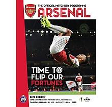 Arsenal v Bate Borisov 21.02.2019
