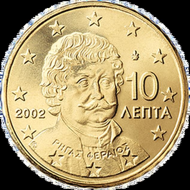10 Euro-cent Griechenland Rückseite