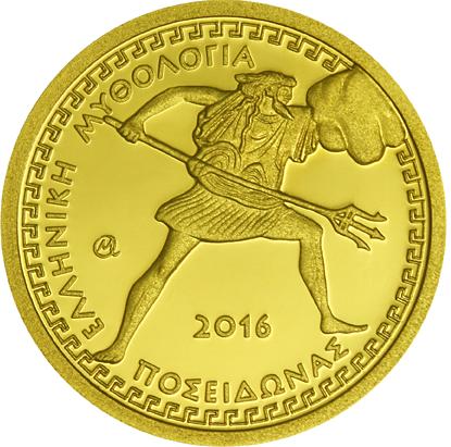 100 Euro Goldmünze Griechenland Griechische Mythologie Poseidon