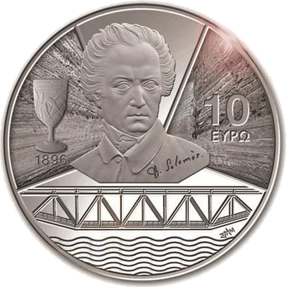 10 Euro Silbermünze Griechenland Eisen Glas 2017 Pp Münzen
