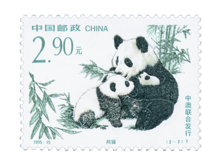 Briefmarken-Neuheiten aus China
