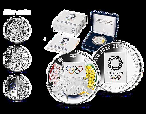 Die Erste Silber Gedenkmünze Aus Japan Zu Den Olympischen Spielen