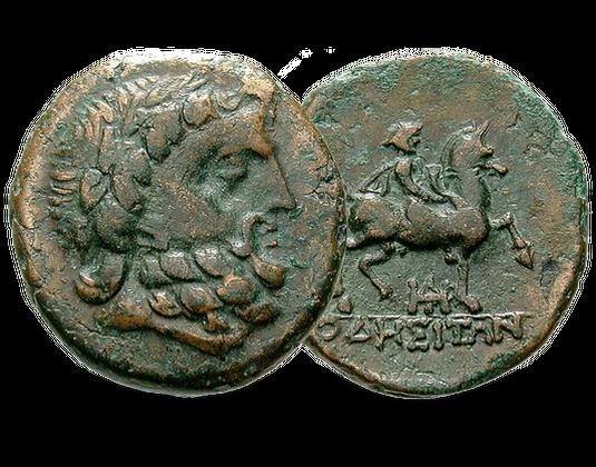 über 2000 Jahre Alte Original Münze Odessos Aus Dem Antiken